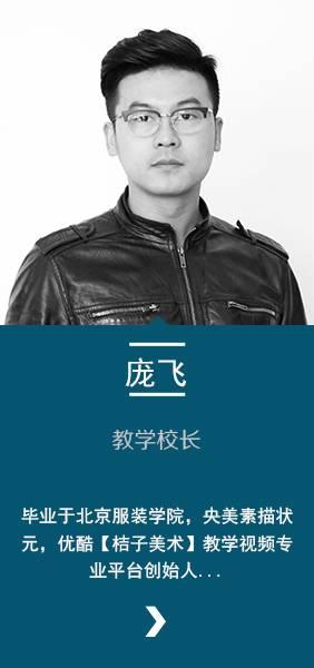 北京美术培训