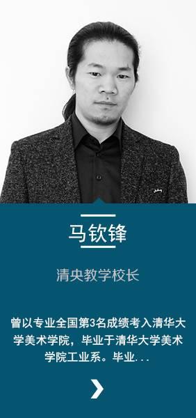 北京画室排名前十位